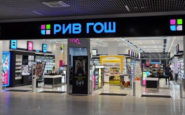 Магазин Рив Гош