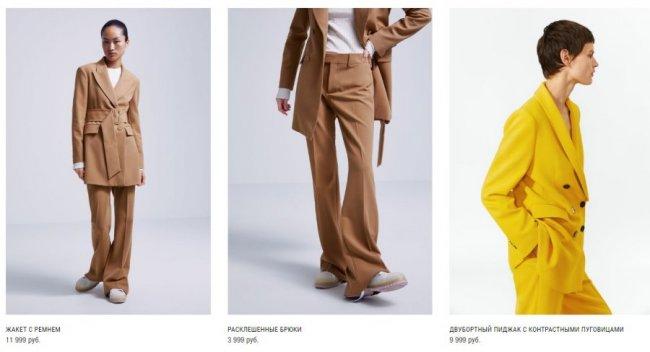 Одежда Зара для женщин
