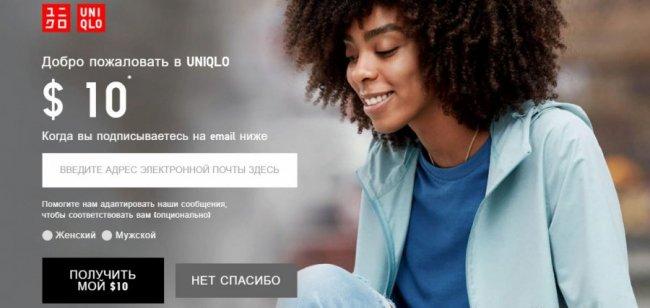 Интернет-магазин Юникло