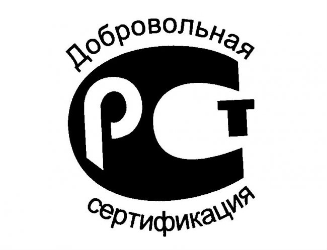 Образ «РСТ»