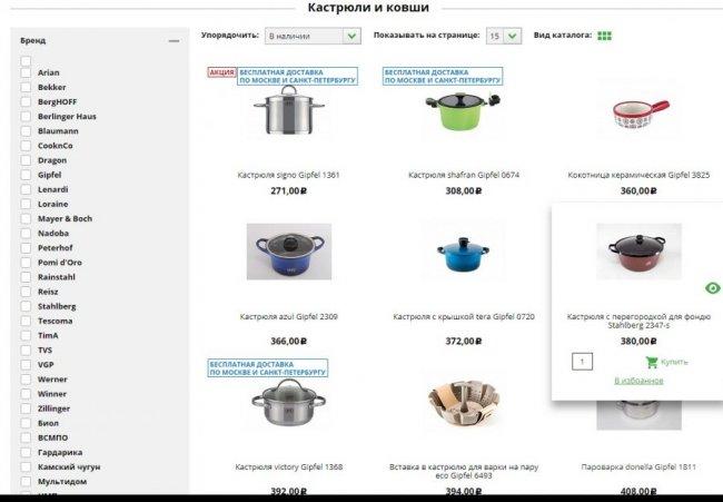 Интернет-магазин Зеленый шар