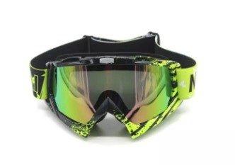 Защитные очки для экстремальной езды