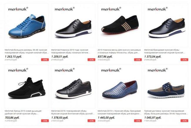 Merkmak Official Store