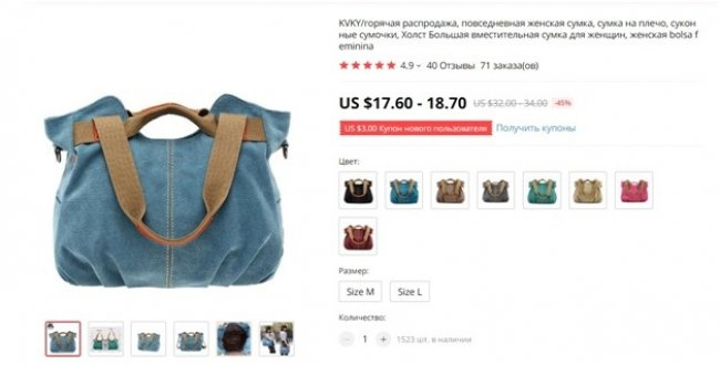 сумка Bolsa feminina