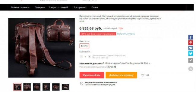 Дорожная сумка из натуральной кожи многофункциональная Fancodi
