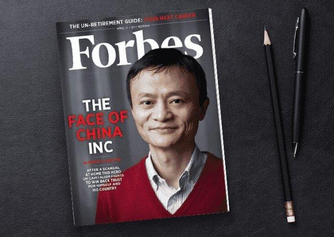 Джек Ма в журнале Форбс