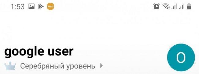 Авторизация пользователя в приложении Алиэкспресс