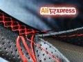 Оплетка на руль с Алиэкспресс