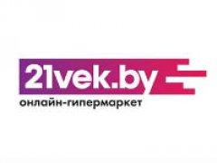 Интернет-магазин 21 век