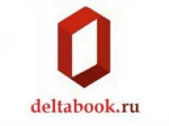 Интернет-магазин Дельта Бук