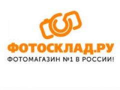 Интернет-магазин Фотосклад