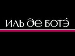 Интернет-магазин Иль де Ботэ