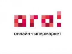 Интернет-магазин Ого