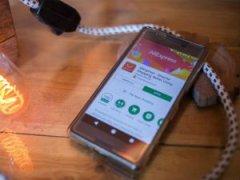 Мобильное приложение Алиэкспресс