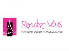Интернет-магазин Рандеву