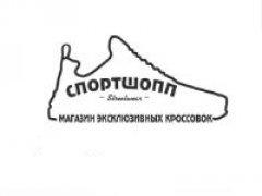Интернет-магазин Спорт шоп