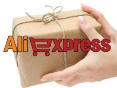Посылка с Алиэкспресс