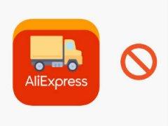 Отмена транспортировки на Aliexpress