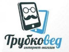 Интернет-магазин Трубковед