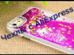 Чехлы для телефонов на Алиэкспресс