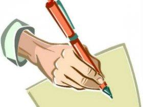 Написать продавцу письмо на Алиэкспресс
