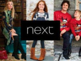 Интернет-магазин Некст