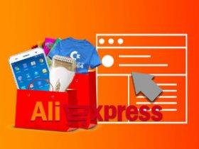 Как сделать заказ на Алиэкспресс